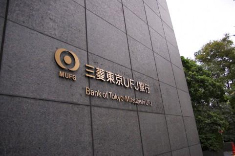 銀行a0002_000843.jpg
